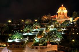 Image result for bahai gardens
