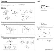 unusual sony xplod deck wiring diagram ideas electrical and sony xplod wiring diagram cdx-gt310 sony xplod wiring harness diagram & aftermarket wiring harness