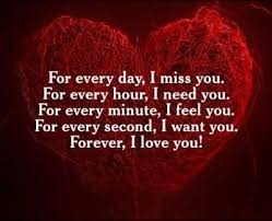 Love Quotes For Husband Unique Emotional Deep Love Quotes for Husband Who Passed Away Todayz News
