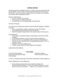 Resume Sentence Examples Create Great Resume Objective Statements Examples Great