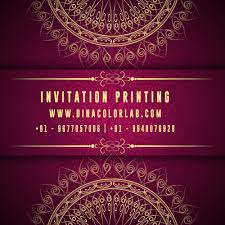 Create Your Own Premium Quality Invitations Your Stylish And