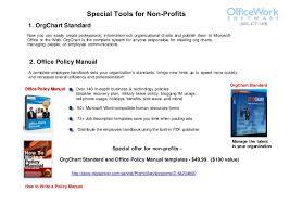 Org Chart Publisher A Simple Nonprofit Organizational Chart