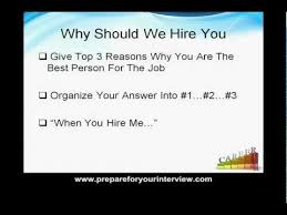 why should we hire you interview question job hire