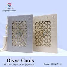 divya cards vijayawada wedding invitations
