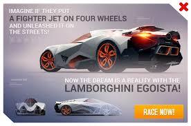 Ed Design Torq Wikipedia Research Development Lamborghini Egoista Asphalt Wiki