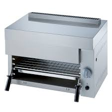 Salamander Kitchen Appliance Salamander Cookers Gas Salamander 600mm Front Opening 283005