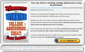 a winning college admissions essay here s the secret how to write a college application essay jenny sawyer your college coach