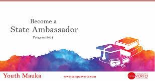 Ambassador Cv Campus Varta State Ambassador Program 2018 Campusvarta