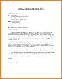 Government Job Resume Usajobs Cover Letter Photos HD Goofyrooster 29