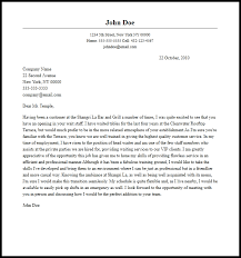 Professional Waiter Cover Letter Sample Writing Guide
