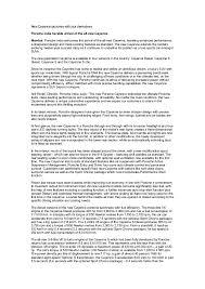 new car launch press release2015 Porsche Cayenne India launch Press Release