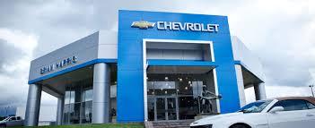 Brian Harris Chevrolet is the Premier Car Dealership in Baton ...