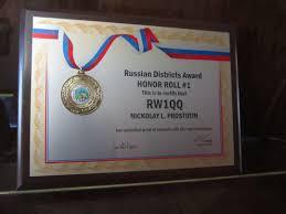 rxrc dx award page ВНИМАНИЕ С 01 01 2015 года произошли изменения в стоимости дипломов и плакеток rda и rdxa Каждый диплом rda 250 руб Плакетка rda 2500 2000 руб