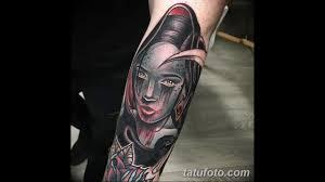 эскиз смерть Tattoo значение тату смерть