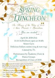 spa spring luncheon 2018