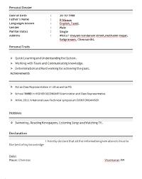 Resume Format For Mca Sarahepps Com