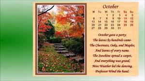 Customizable Calendar 2015 2015 Calendar Templates Original Calendar Design Ideas For Diy Projects