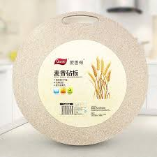 Arsto Natural Wheat Fiber Husk Non Toxic <b>Chopping Cutting Board</b>
