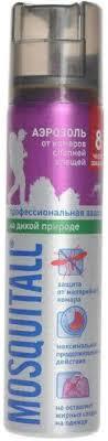 Купить <b>Mosquitall профессиональная защита аэрозоль</b> 150млпо ...