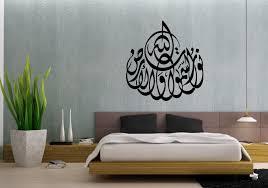 Small Picture Islamic Home Decor In UK on Home Design Ideas Home Design Center