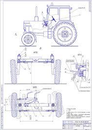 Диплом Модернизация рулевого управления трактора МТЗ  Модернизация рулевого управления трактора МТЗ 80