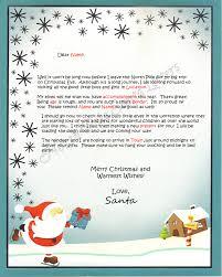 Scrolling Image Skating Santa Letter 1