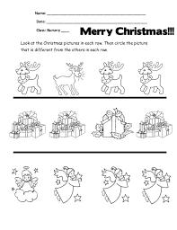 same/different Christmas Worksheets