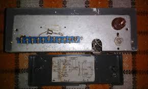 контрольный прибор Сигнал М Приёмно контрольный прибор Сигнал 37М