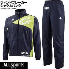 30 Off 18 Fall And Winter Descente Descente Men Sports Magic Windbreaker Jacket Underwear Dat 3865 Dat 3864p Navy X Lime Green Top And Bottom Set