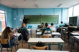 Αποτέλεσμα εικόνας για Σε 1,5 δισ. ετησίως ανέρχεται η ιδιωτική δαπάνη για την εκπαίδευση