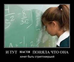 Текст песни Как получим диплом минусовка Дилижанс читать слова   Настя Гайчук Я больше не буду на школьном дворе