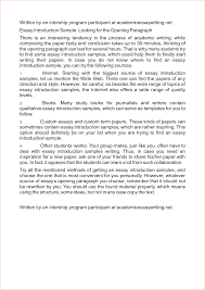 essay introduction example gallery for essay introductions 6 introduction examples memo formats