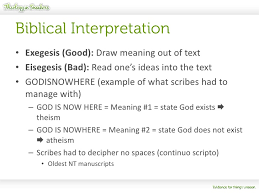 how to interpret the bible tis version   progresses 12