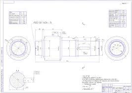 Курсовой проект Технологический процесс изготовления детали Вал  Курсовой проект Технологический процесс изготовления детали Вал шестерня