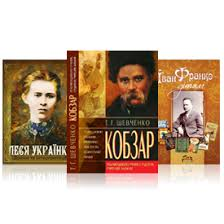 ᐉ <b>Художественная</b> литература <b>Ранок в</b> Краматорске купить в ...