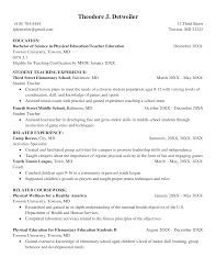 Physical Education Teacher Resume Templates At