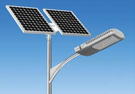 150lmw 3300lm Integrated Solar Led Street Light Price For Solar Lighting Company
