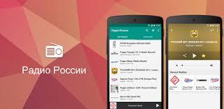 <b>Radio</b> Russia - Apps on Google Play