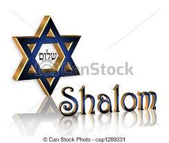 Esky Pictures Jewish Jewish Images And Stock Photos 36503 Jewish