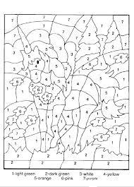 1st Grade Math Worksheets Free Printable Math Sheets First Grade ...