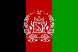 أفغانستان - المعرفة