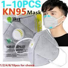 1-<b>10PCS KN95 N95 Face</b> Mask Dustproof Windproof Respirator ...