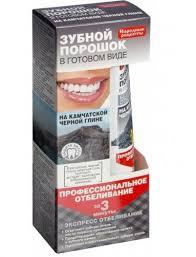 Аптеки «Апрель» | <b>Зубной</b> порошок Народные рецепты ...