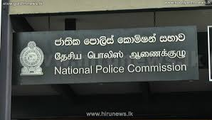 Image result for national police commission