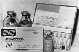 История отдела вирусологии им О Г Анджапаридзе Период с по  Институт являлся головным учреждением в системе Минздрава СССР по вопросам разработки и усовершенствования ряда противовирусных препаратов