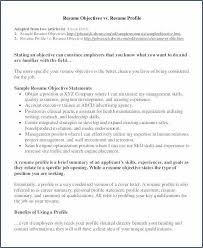 Personal Skills For Resume Magnificent Personal Skills For Resume Inspirational Personal Skill For Resume
