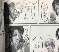 アニメ 進撃の巨人 Season3 Part5 ガールズちゃんねる Girls Channel