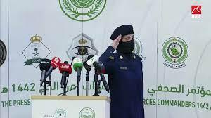 لأول مرة في تاريخ المملكة .. الجندية السعودية عبير الراشد تقدم المؤتمر  الصحفي الخاص بالحج - فيديو Dailymotion