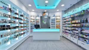 Small Retail Pharmacy Design