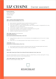 Entry Level Dental Assistant Resume Awesome Gallery Of Dental ...